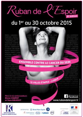 rubanespoir' 'http://i0.wp.com/buzz-esante.fr/wp-content/uploads/2015/10/rubanespoir.png?w=400 400w, http://i0.wp.com/buzz-esante.fr/wp-content/uploads/2015/10/rubanespoir.png?resize=212%2C300 212w